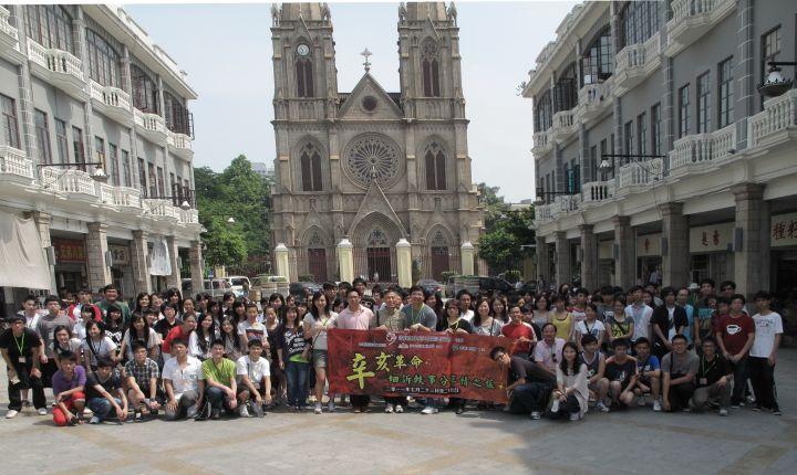 xinhai_revolution_2.jpg
