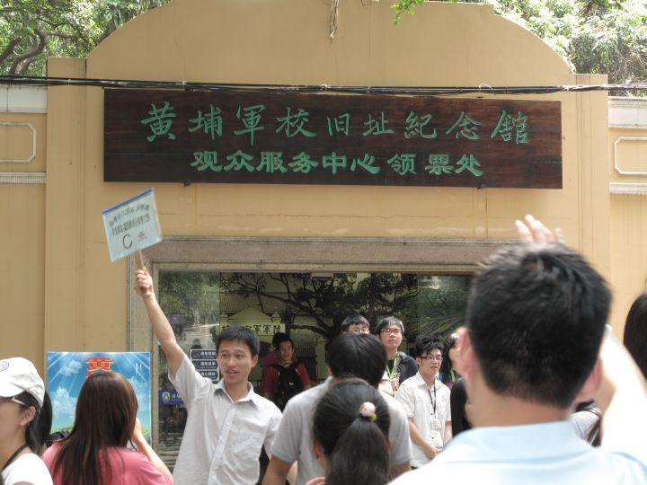 xinhai_revolution_3.jpg